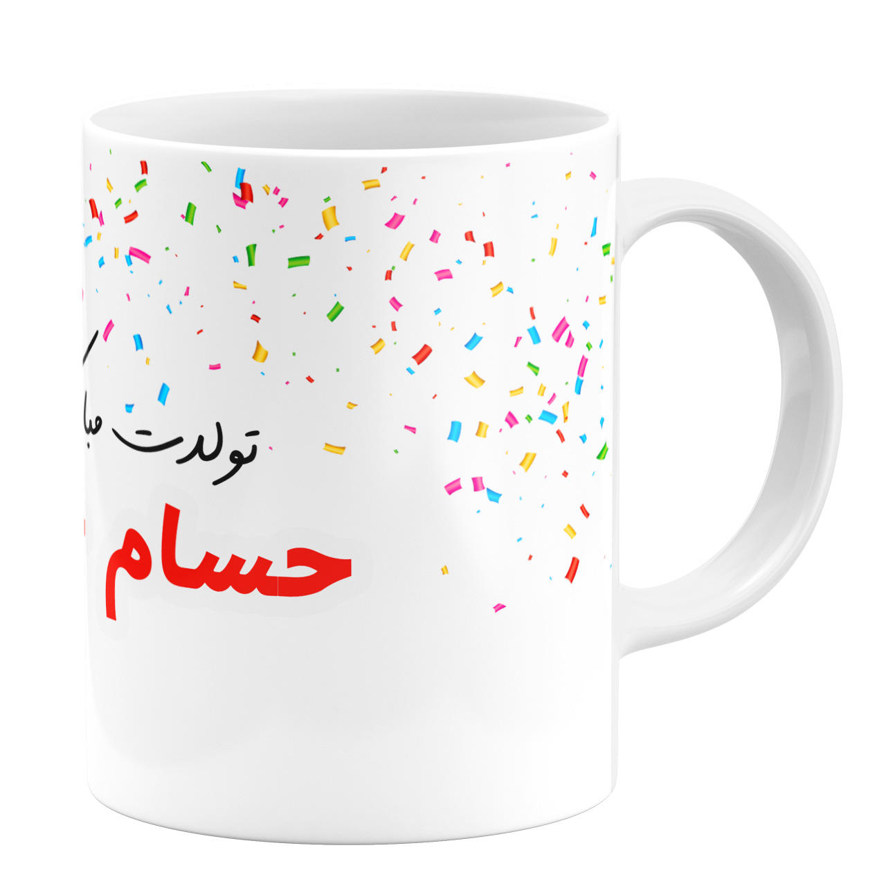 عکس ماگ طرح تولد حسام کد 11054093948