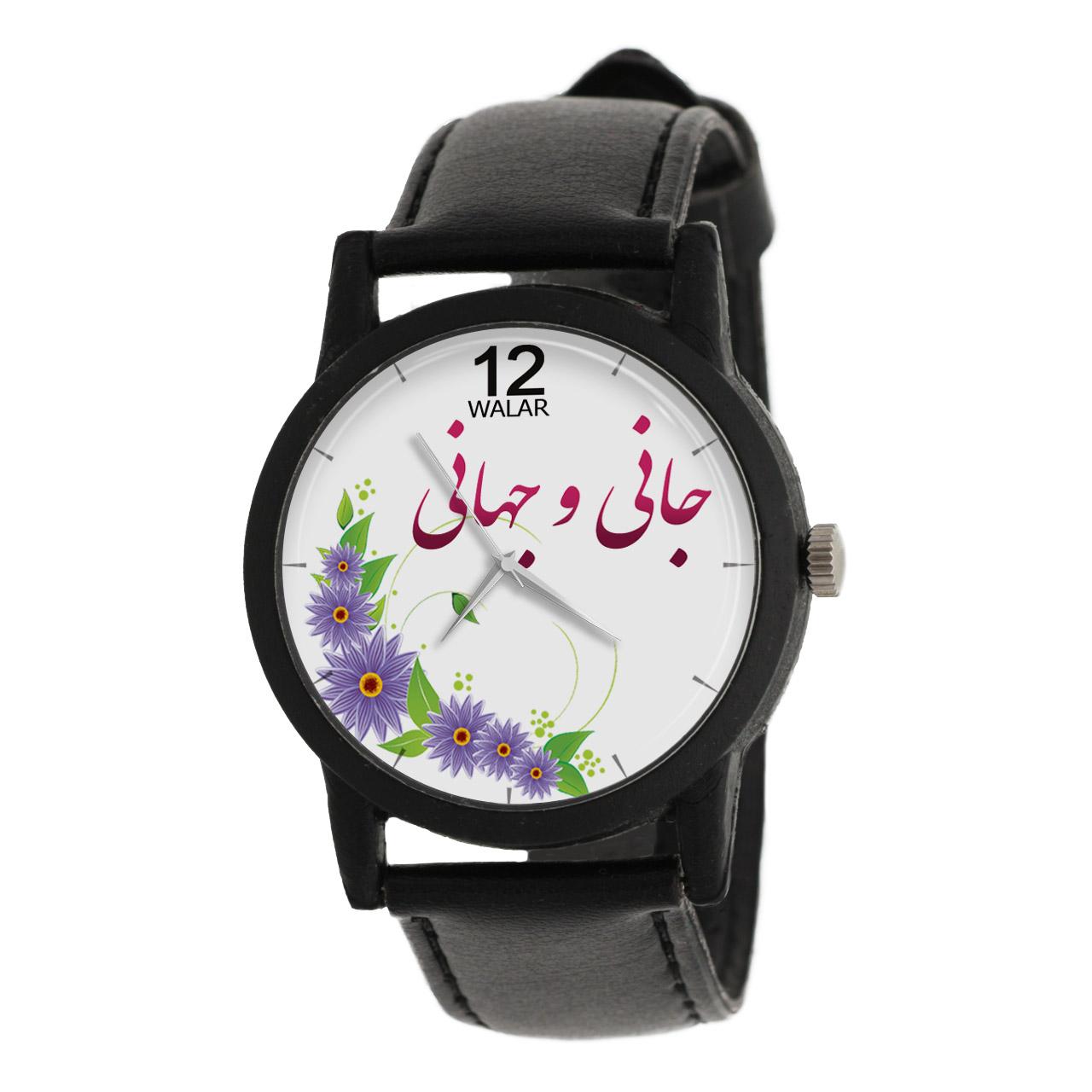 ساعت زنانه برند اورینت مدل RA-AG0022A00C