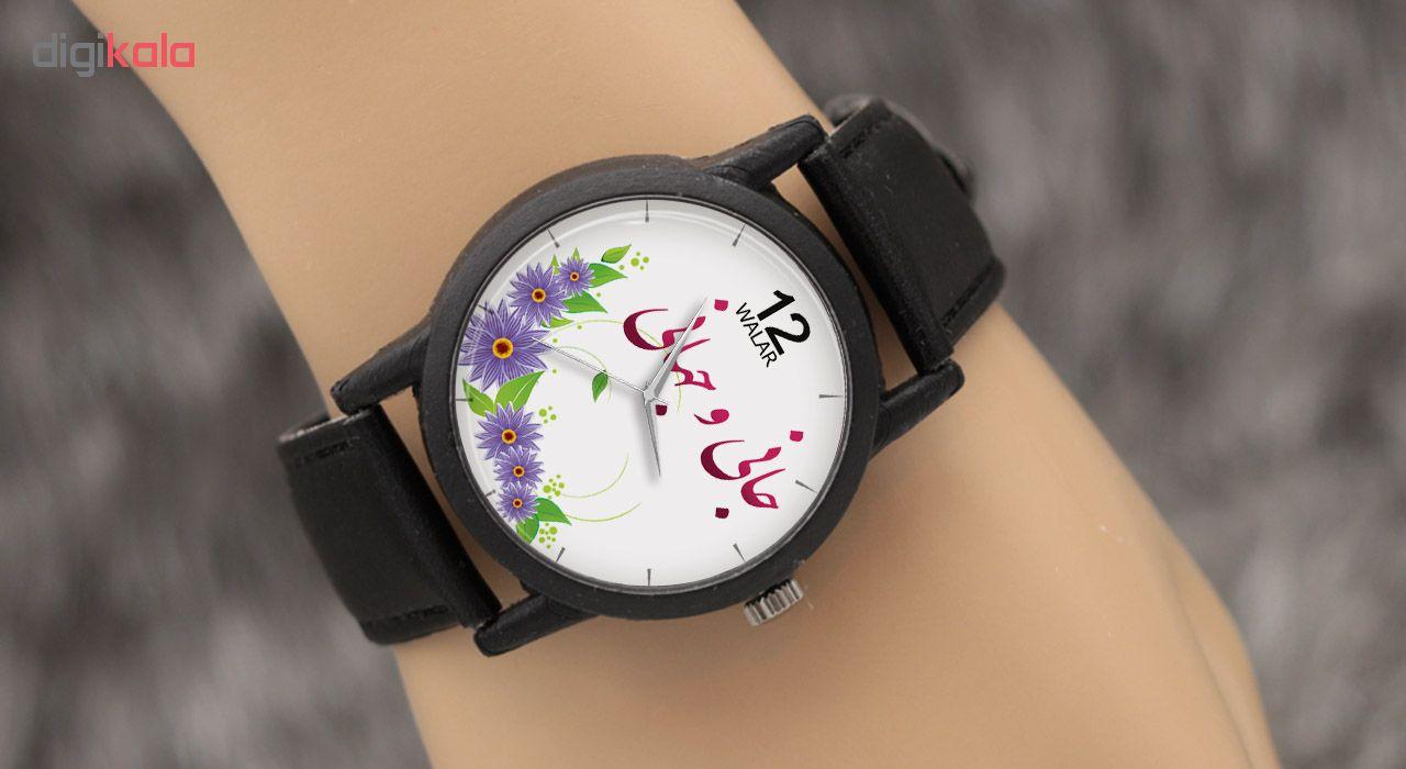 ساعت زنانه برند والار مدل LF1345