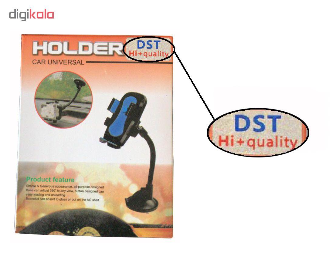 پایه نگه دارنده گوشی موبایل مدل DST-H7 main 1 6