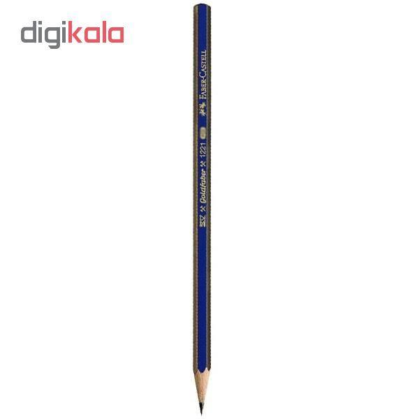 مداد طراحی فابر کاستل مدل گلد فابر HB main 1 1