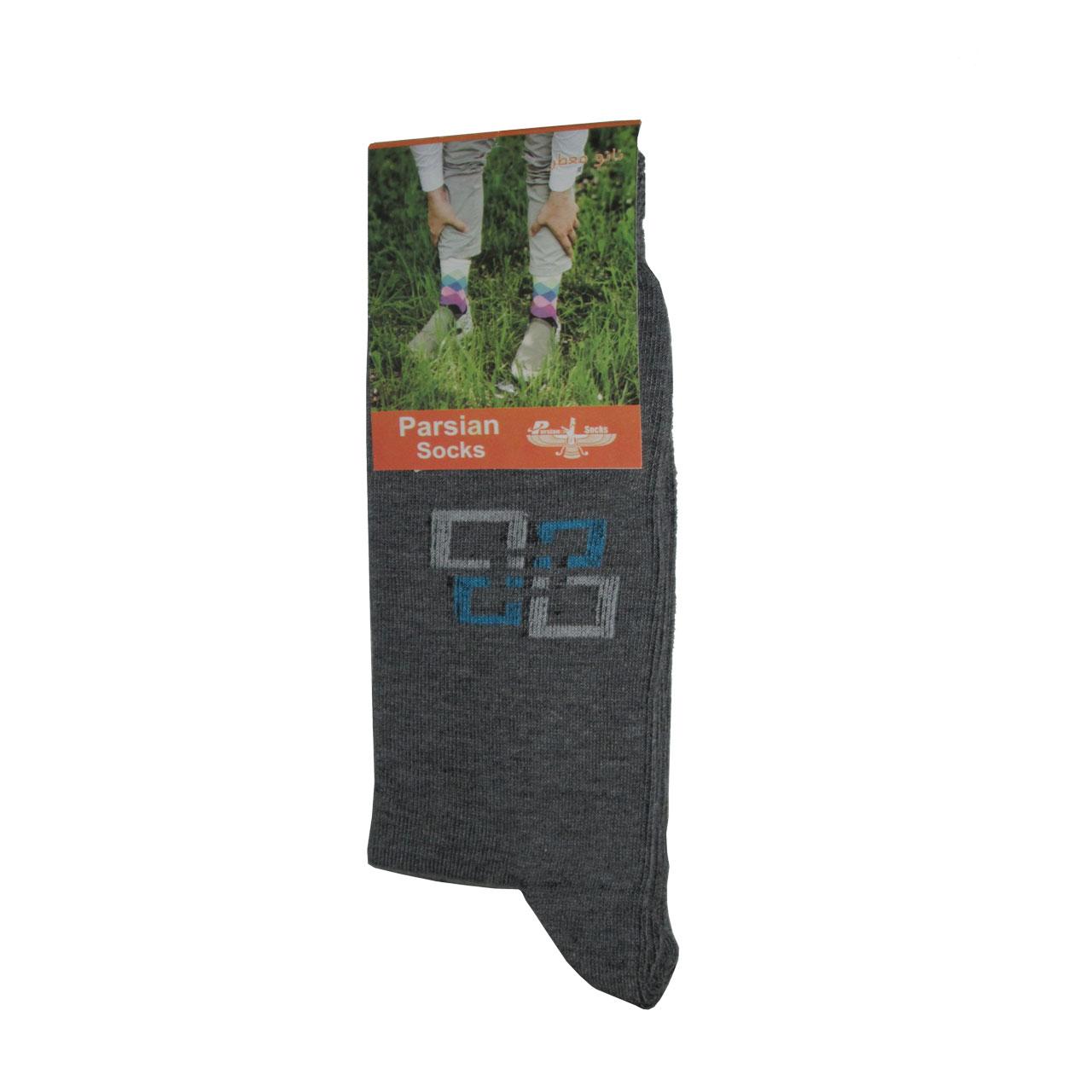 جوراب مردانه پارسیان کد 2