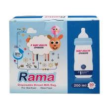 کیسه ذخیره شیر راما کد 200 گنجایش 0.2 لیتر بسته 30 عددی