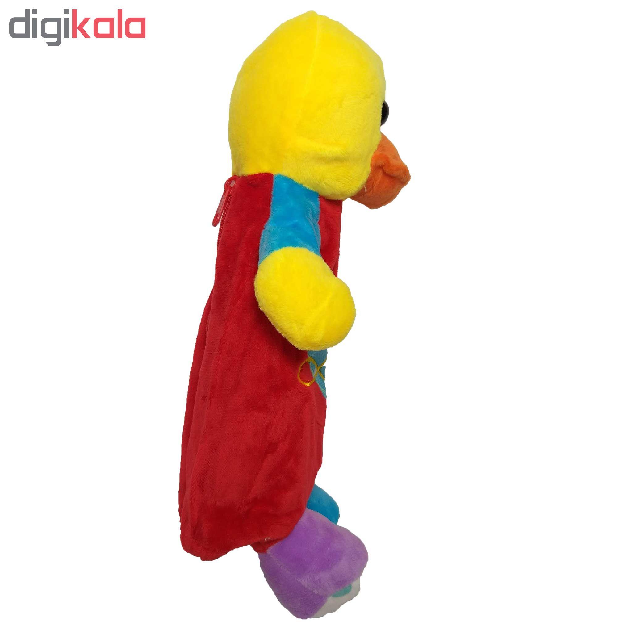 جامدادی مدل عروسکی  کد 01