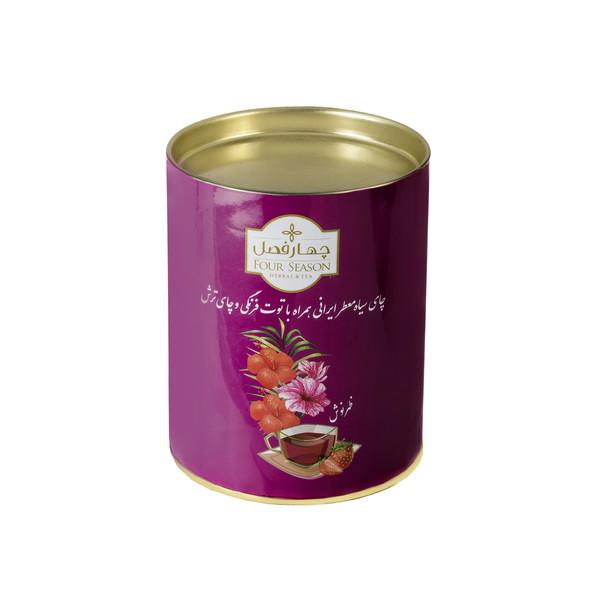 چای سیاه ایرانی همراه توت فرنگی و چای ترش  چهارفصل مقدار 100 گرم