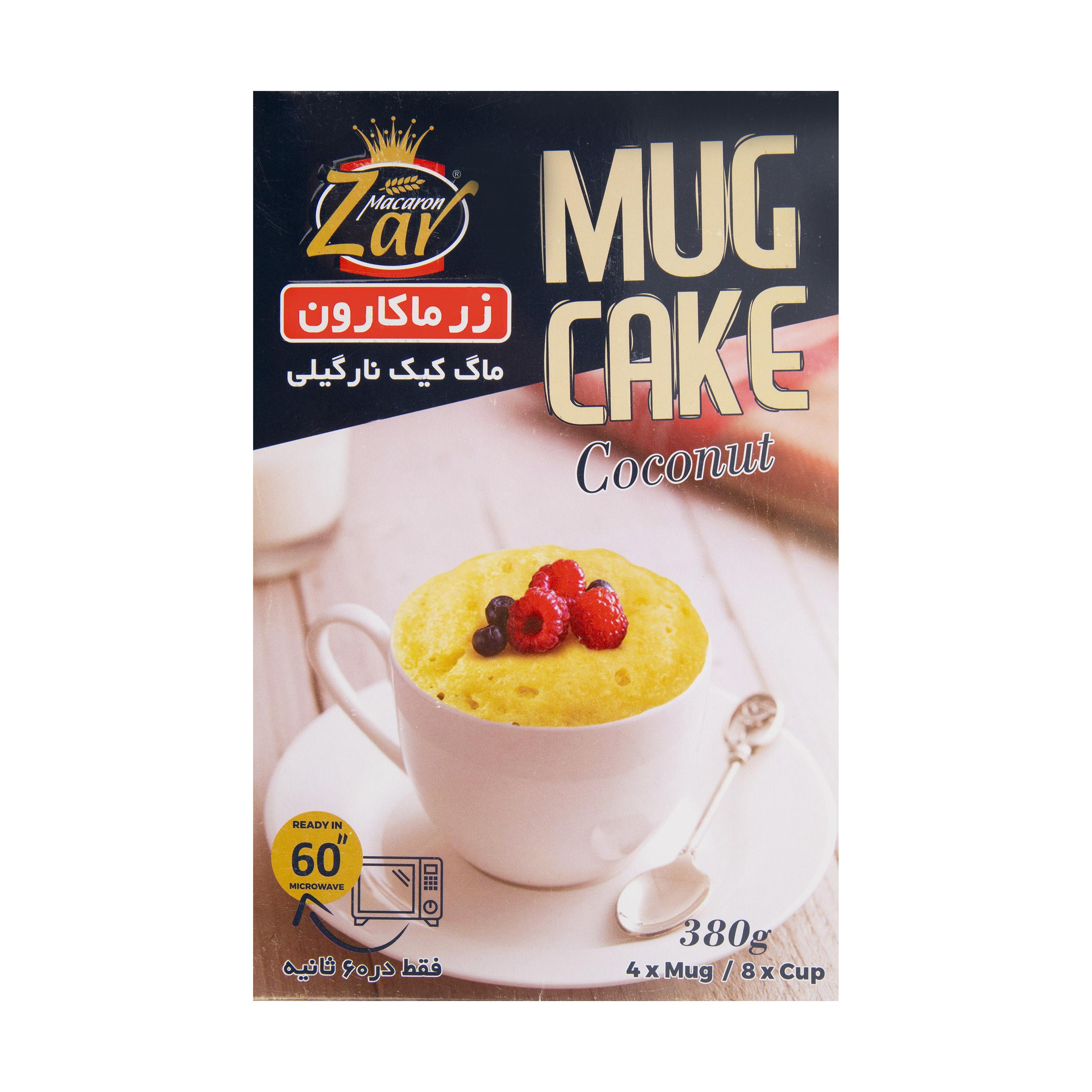 ماگ کیک نارگیلی زر ماکارون وزن 380 گرم