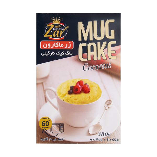 ماگ کیک نارگیلی زر ماکارون - 380 گرم