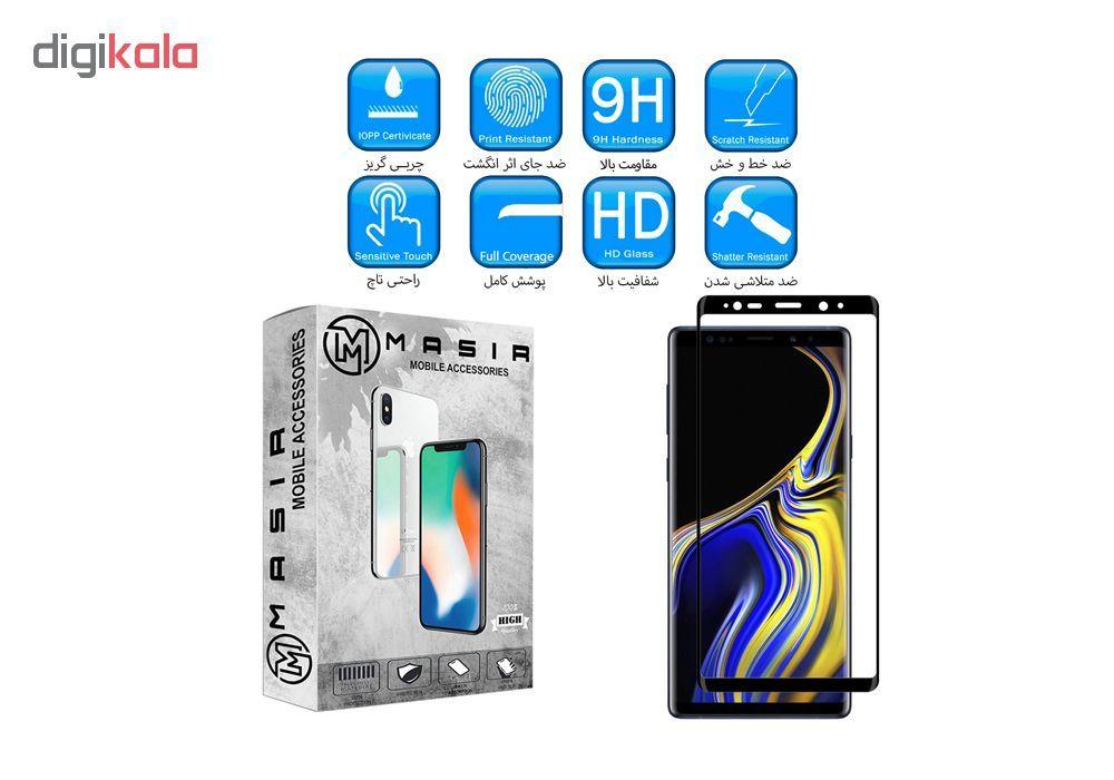 محافظ صفحه نمایش مسیر مدل MGF-2 مناسب برای گوشی موبایل سامسونگ Galaxy Note 9  بسته دو عددی main 1 2