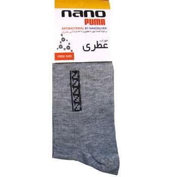 جوراب مردانه مدل AT1