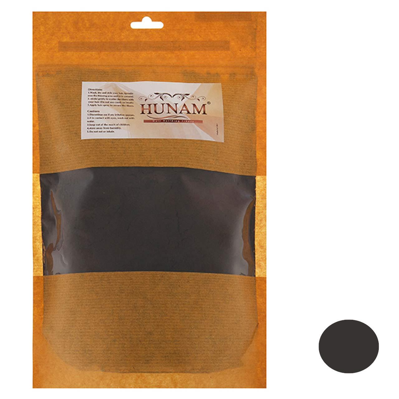 پودر پرپشت کننده مو هونام کد 02 وزن 600 گرم رنگ قهوه ای تیره