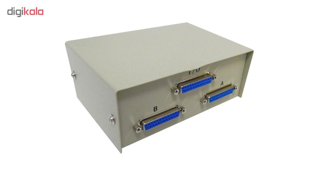 هاب سوئیچ 2 پورت مدل PD-M01
