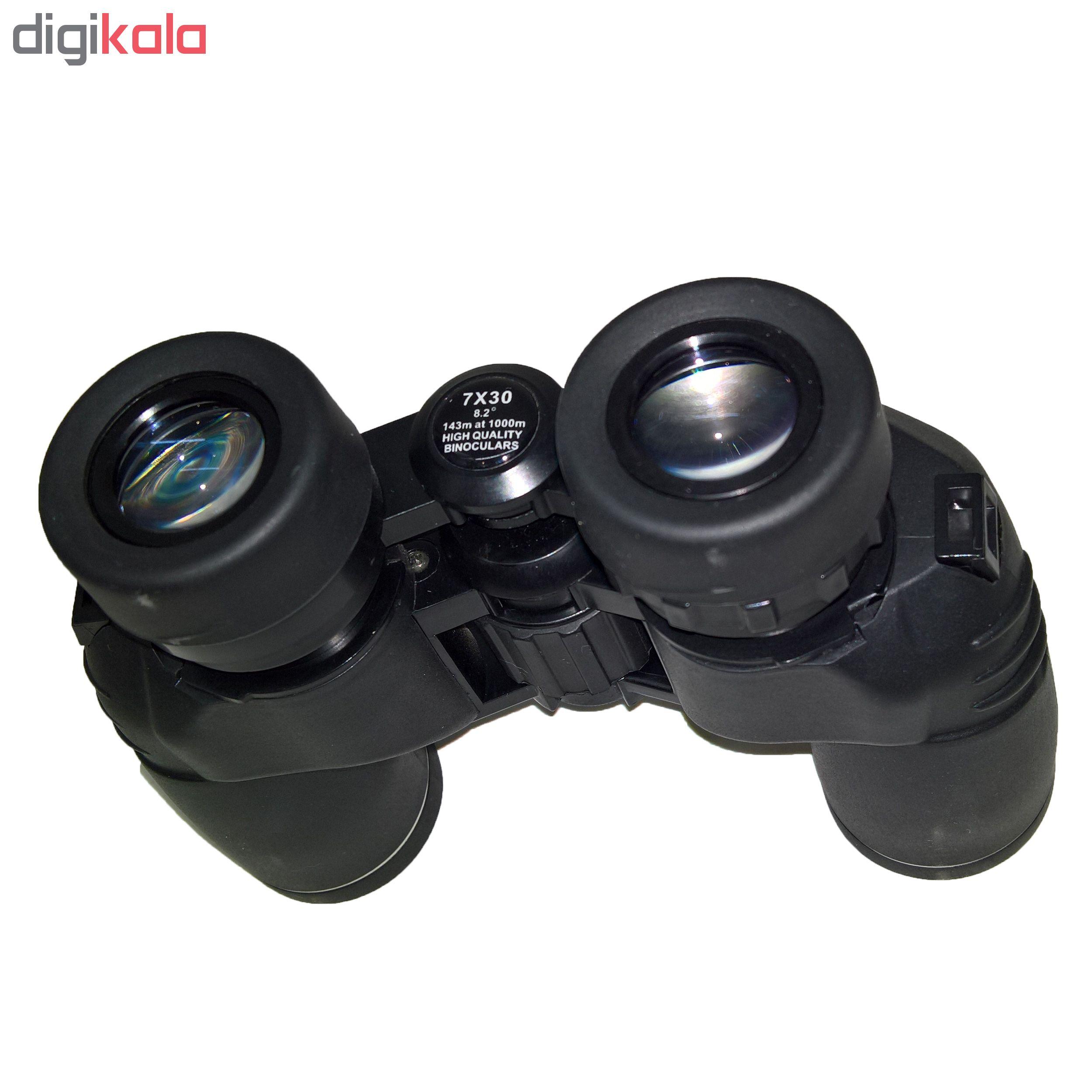 دوربین دو چشمی مدل 30×7  HQ143