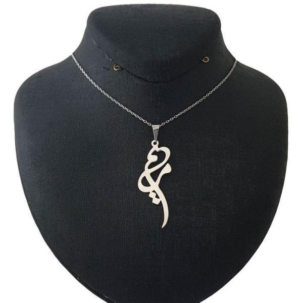 گردنبند زنانه طرح اسم مریم کد B096