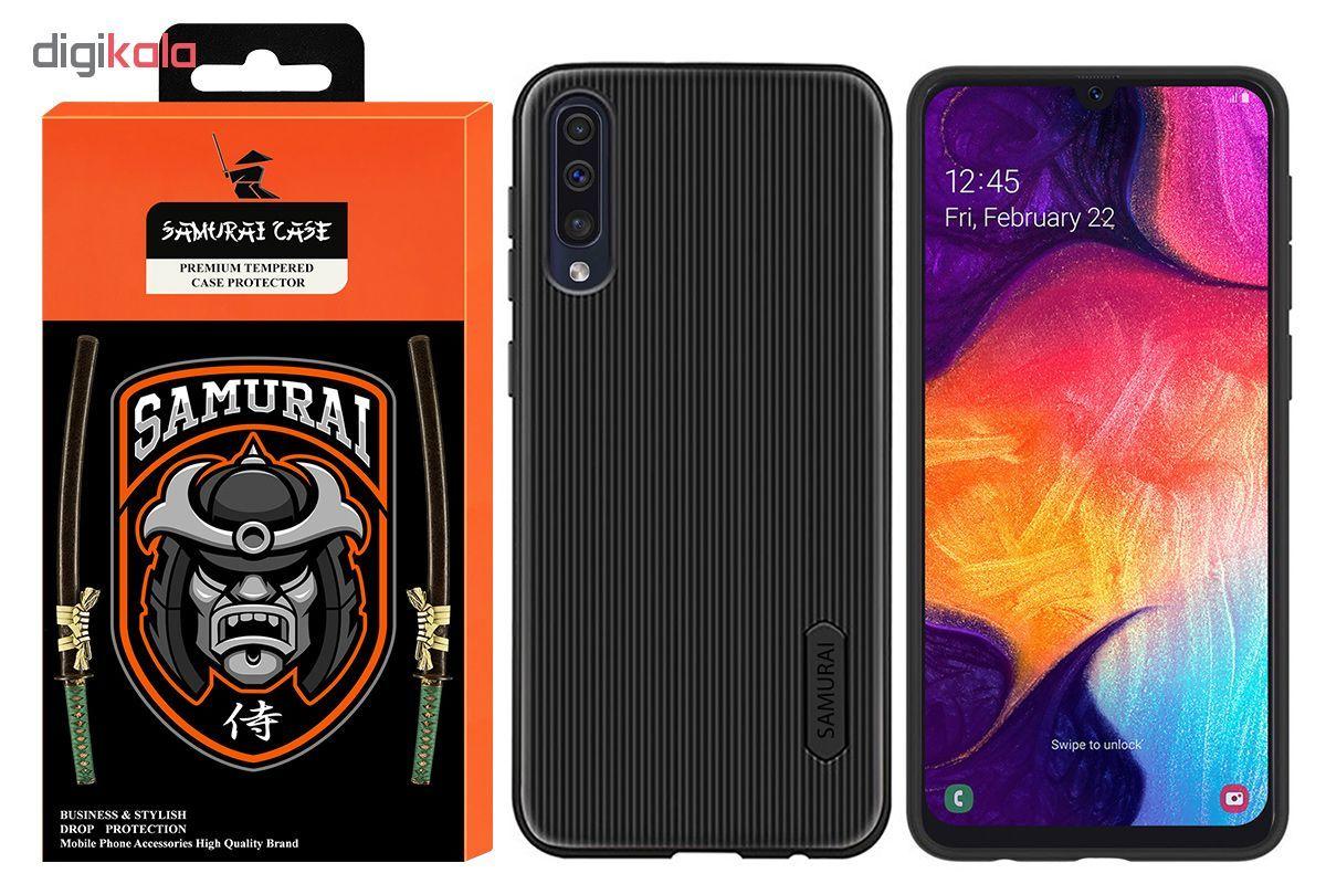 کاور سامورایی مدل Horizon مناسب برای گوشی موبایل سامسونگ Galaxy A50s/A30s/A50 main 1 2