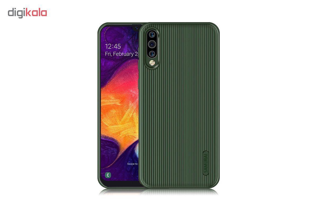 کاور سامورایی مدل Horizon مناسب برای گوشی موبایل سامسونگ Galaxy A50s/A30s/A50 main 1 3