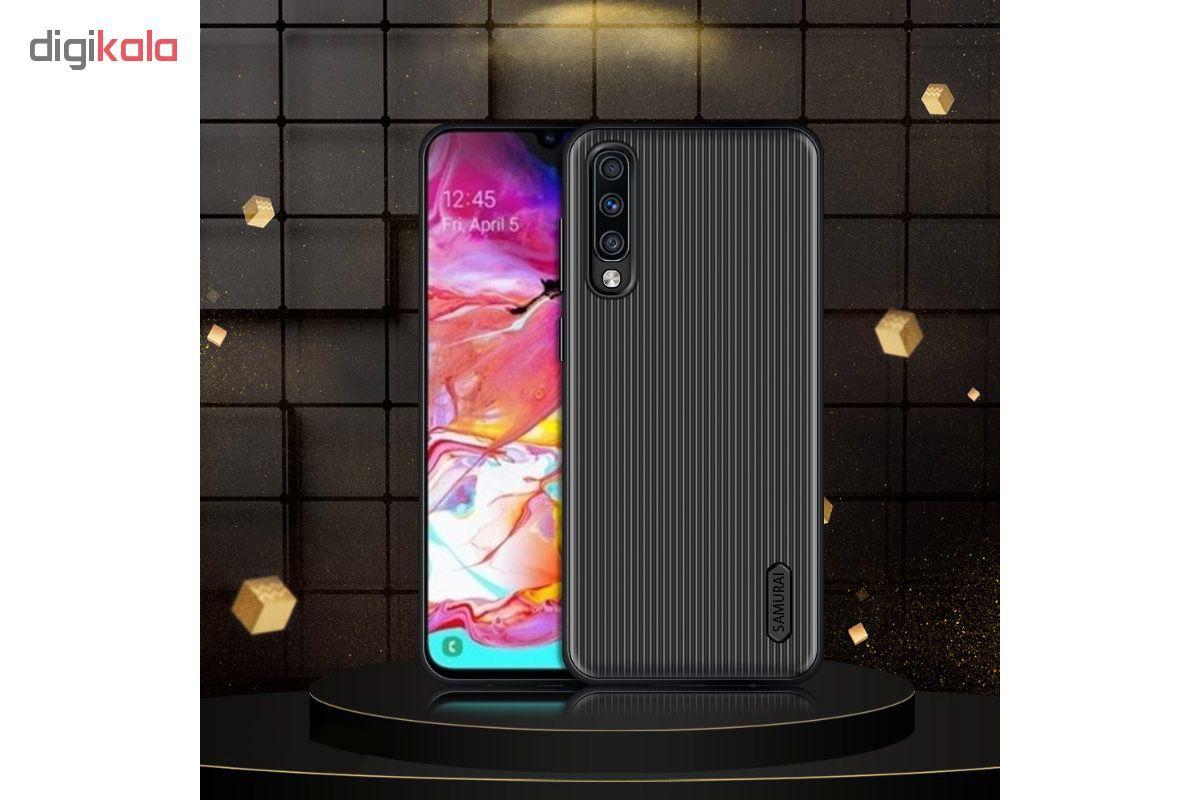 کاور سامورایی مدل Horizon مناسب برای گوشی موبایل سامسونگ Galaxy A50s/A30s/A50 main 1 4
