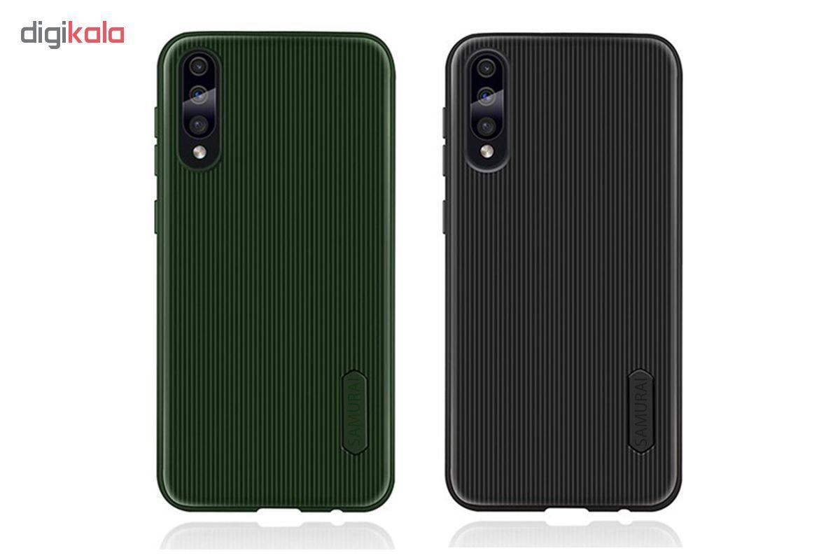 کاور سامورایی مدل Horizon مناسب برای گوشی موبایل سامسونگ Galaxy A50s/A30s/A50 main 1 8