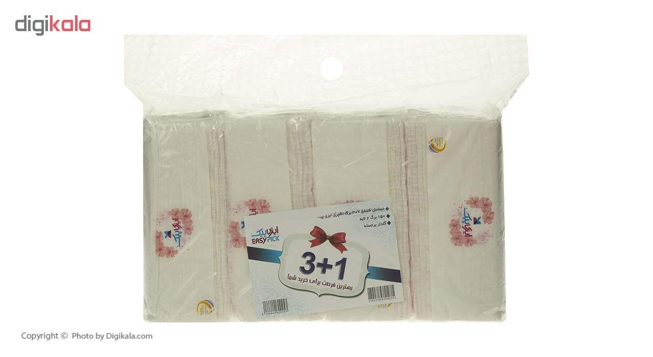 دستمال کاغذی 150 برگ ایزی پیک مدل Luxury بسته 4 عددی main 1 1