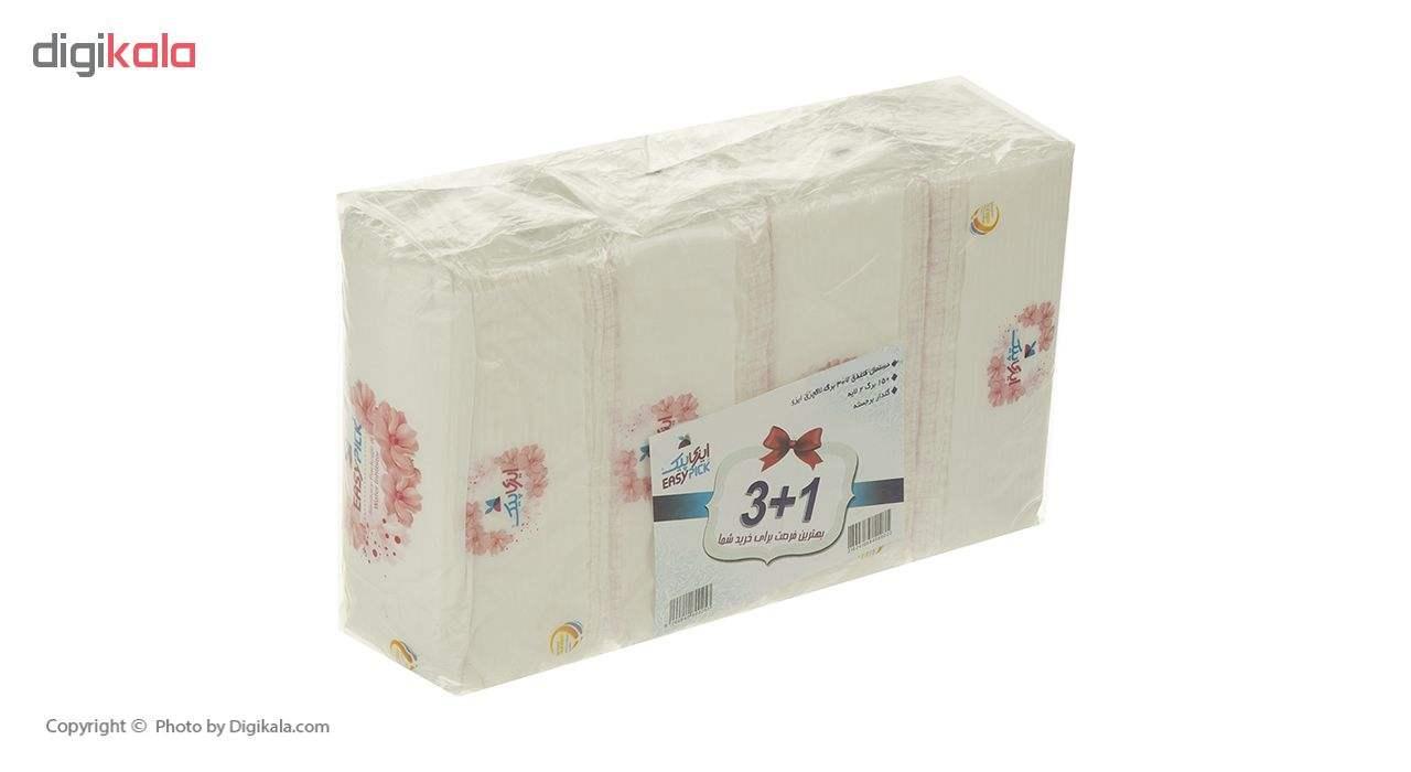 دستمال کاغذی 150 برگ ایزی پیک مدل Luxury بسته 4 عددی main 1 2