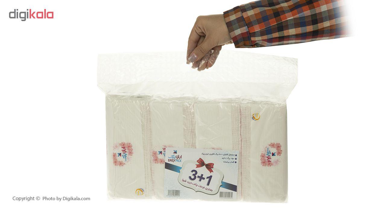 دستمال کاغذی 150 برگ ایزی پیک مدل Luxury بسته 4 عددی main 1 3