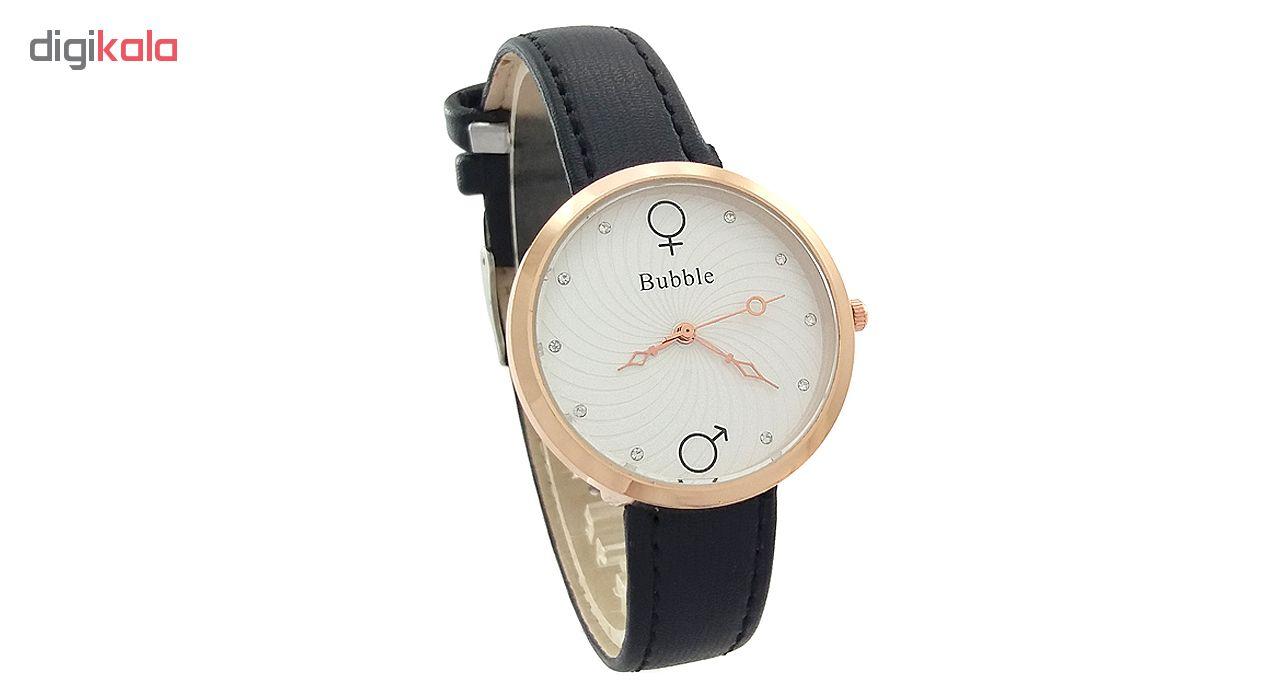 ساعت مچی عقربه ای زنانه بابله مدل 1459DC