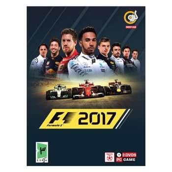 بازی 2017 F1 مخصوص PC نشر گردو