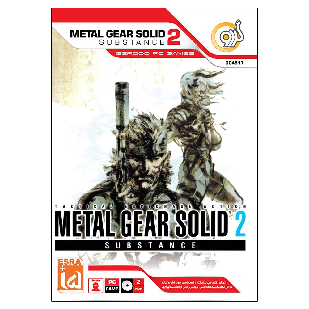 بازی Metal Gear Solid 2 مخصوص PC نشر گردو