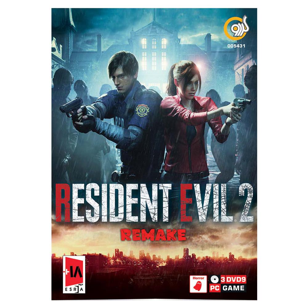بازی Resident Evil 2 Remake مخصوص PC نشر گردو