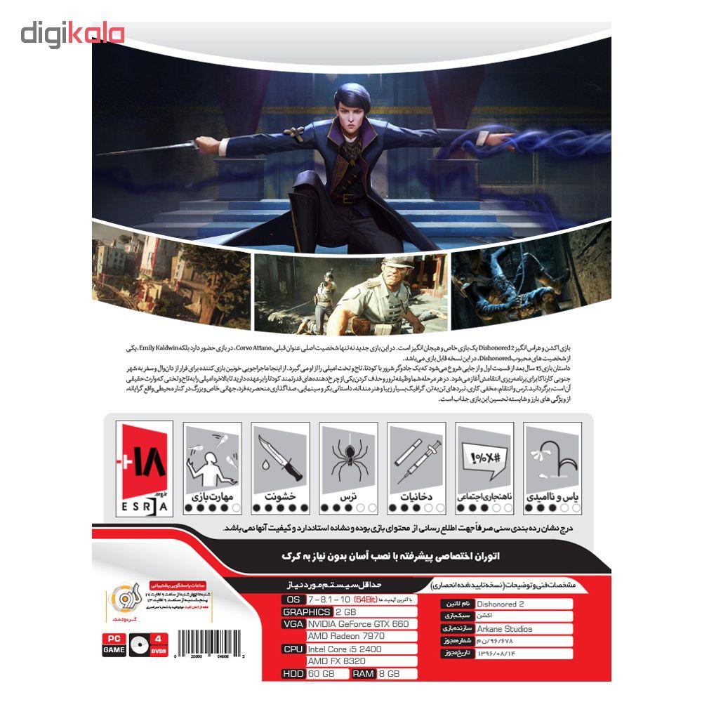 خرید اینترنتی بازی Dishonored 2 مخصوص PC نشر گردو اورجینال
