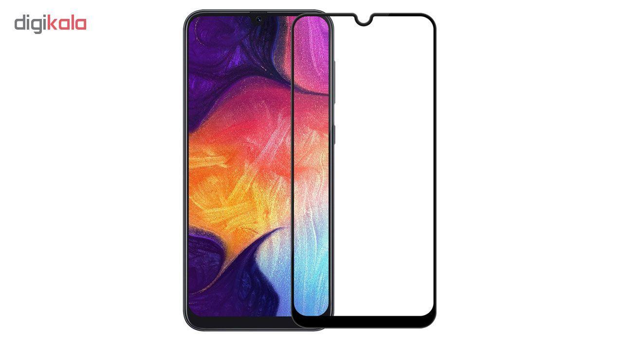 محافظ صفحه نمایش سیحان مدل FG مناسب برای گوشی موبایل سامسونگ Galaxy A50 main 1 1