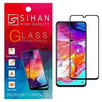 محافظ صفحه نمایش سیحان مدل FG مناسب برای گوشی موبایل سامسونگ Galaxy A70