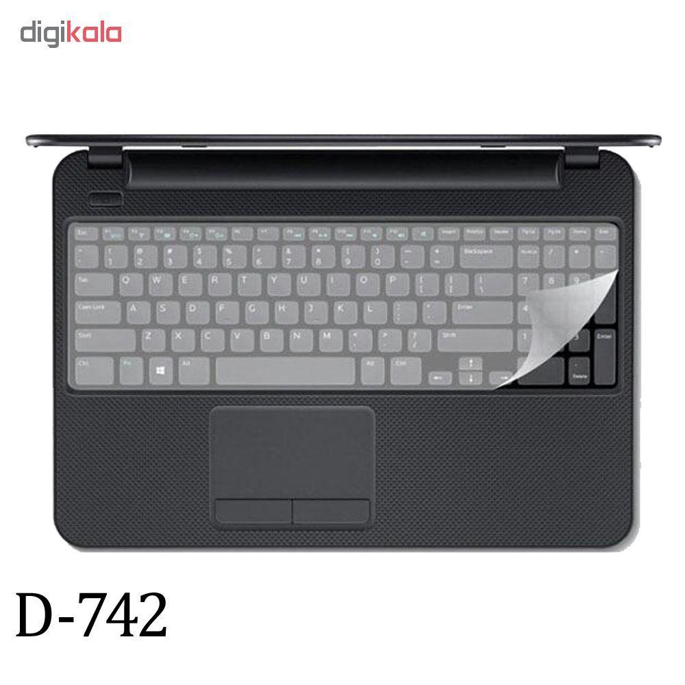 محافظ کیبورد دی-نت مدل D-742 مناسب برای لپ تاپ های 15 اینچ main 1 5