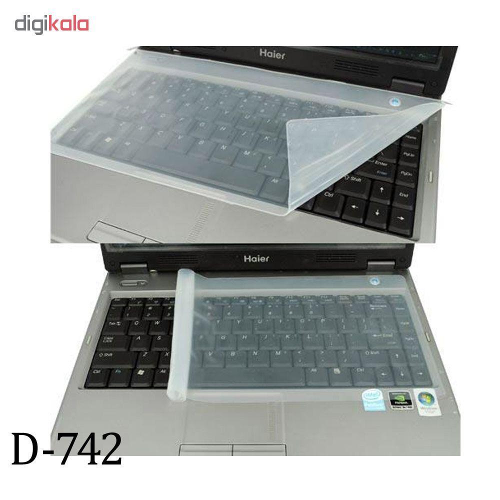 محافظ کیبورد دی-نت مدل D-742 مناسب برای لپ تاپ های 15 اینچ main 1 4
