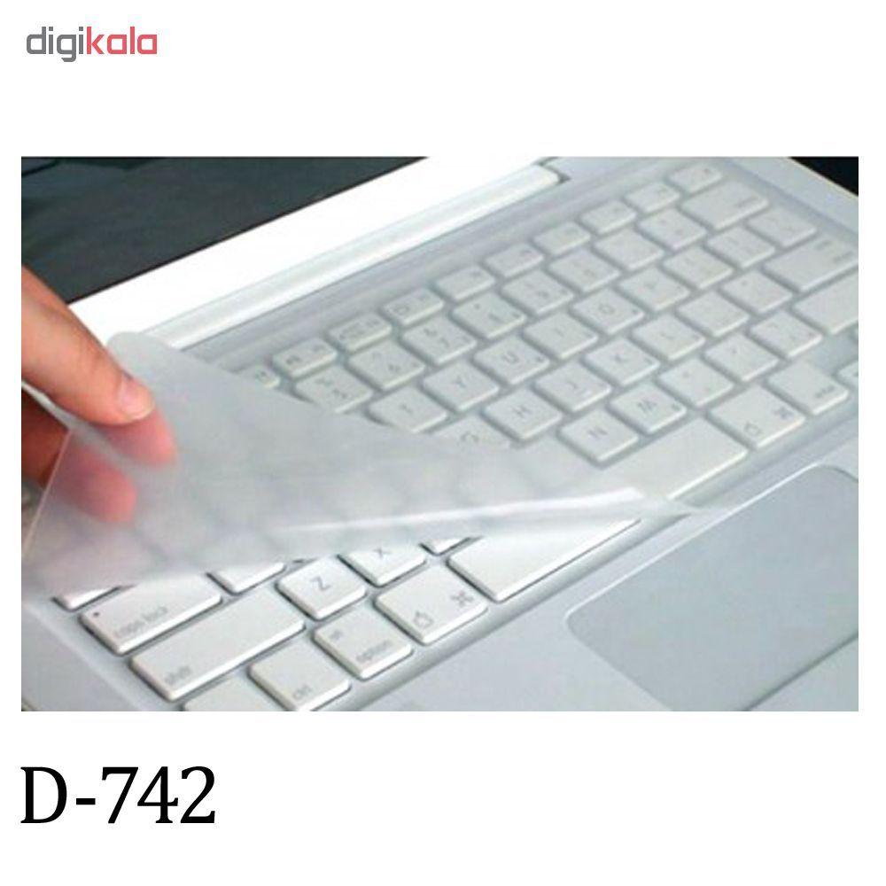 محافظ کیبورد دی-نت مدل D-742 مناسب برای لپ تاپ های 15 اینچ main 1 3