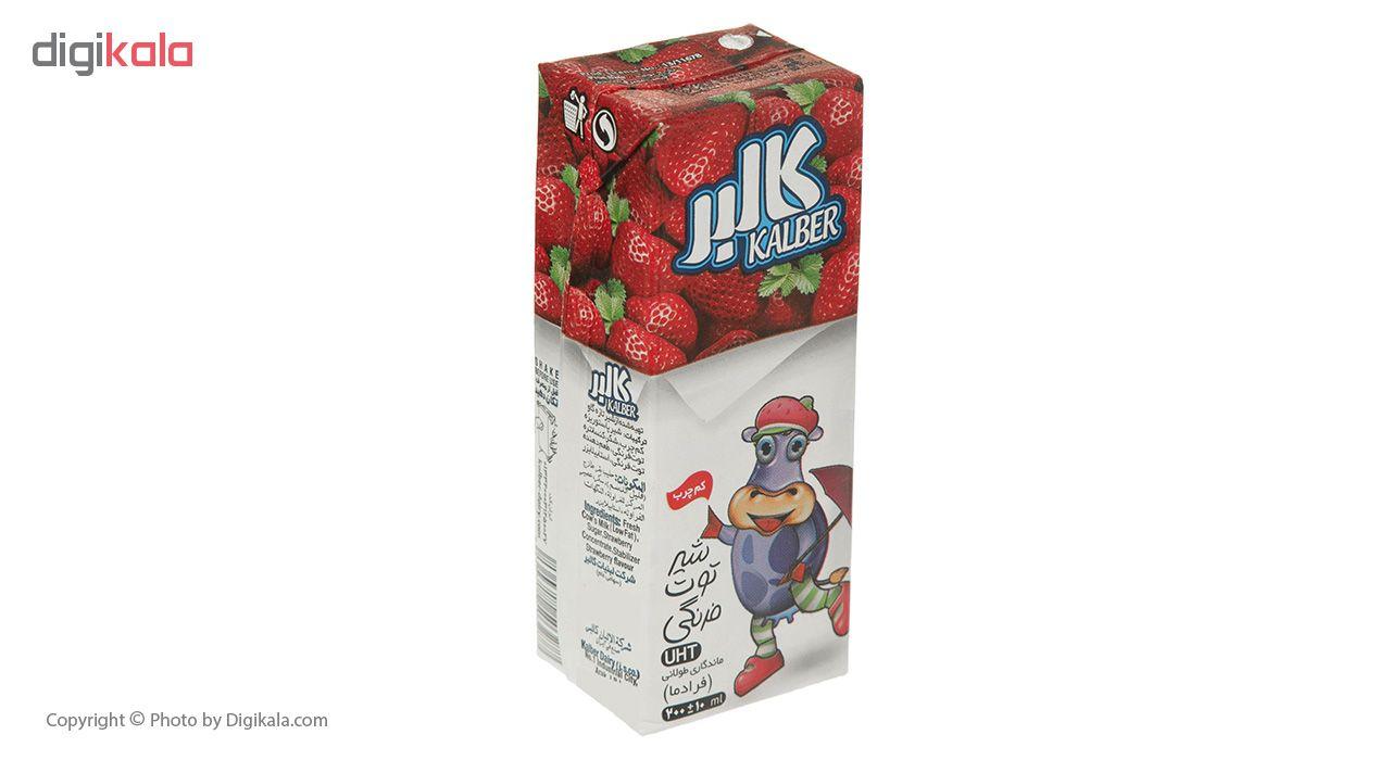 شیر توت فرنگی کم چرب کالبر حجم 200 میلی لیتر