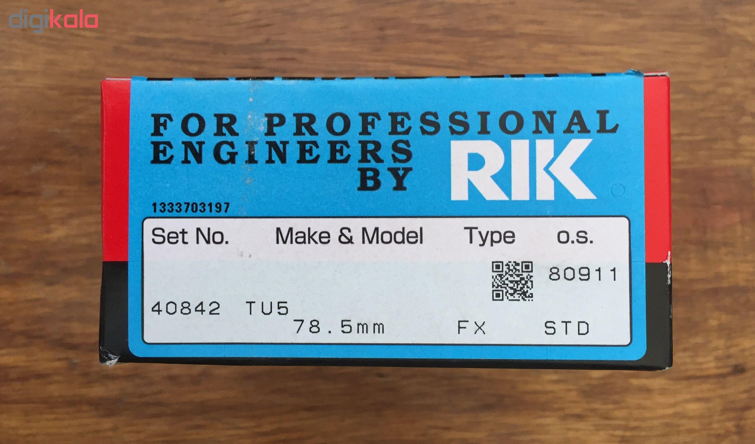 رینگ موتور ریک کد 40842 مناسب برای پژو 206 بسته 20 عددی main 1 3