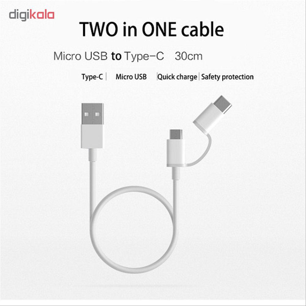 کابل تبدیل USB به microUSB/USB-C شیائومی مدل SJX-01 طول 0.3 متر