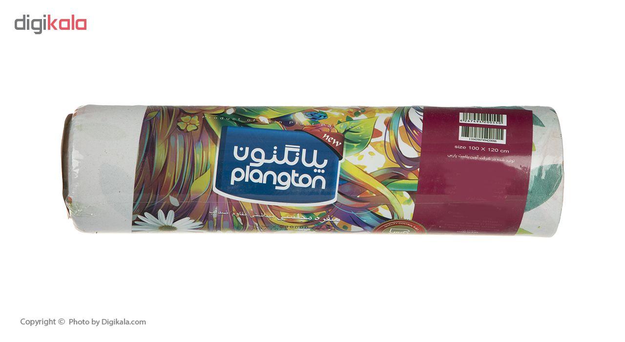 سفره یکبار مصرف پلانگتون کد 200550 رول 12 عددی