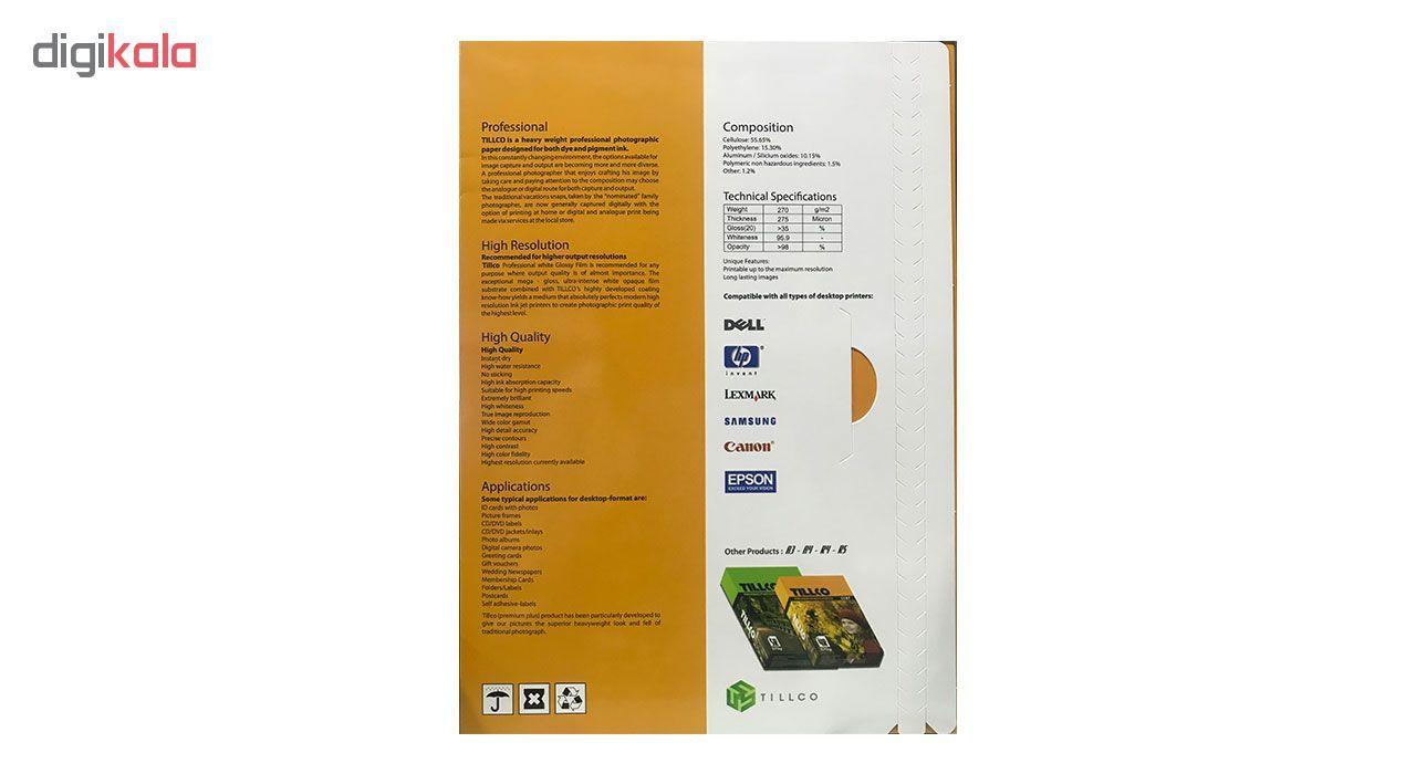 کاغذ چاپ عکس مات تیلکو مدل NG006338 سایز A4 بسته 20 عددی main 1 2