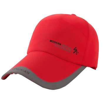 کلاه کپ کد Mb150