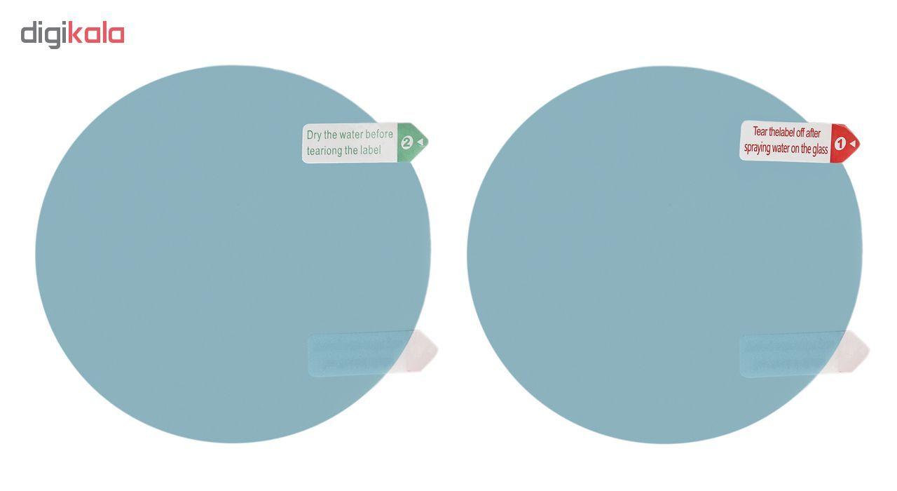 برچسب و محافظ ضد آب شیشه آینه خودرو کد 3441 بسته 2 عددی main 1 1