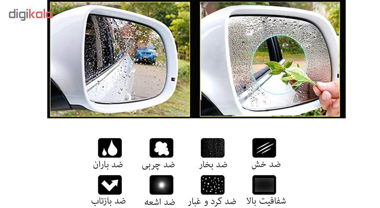 برچسب و محافظ ضد آب شیشه آینه خودرو کد 3441 بسته 2 عددی main 1 4