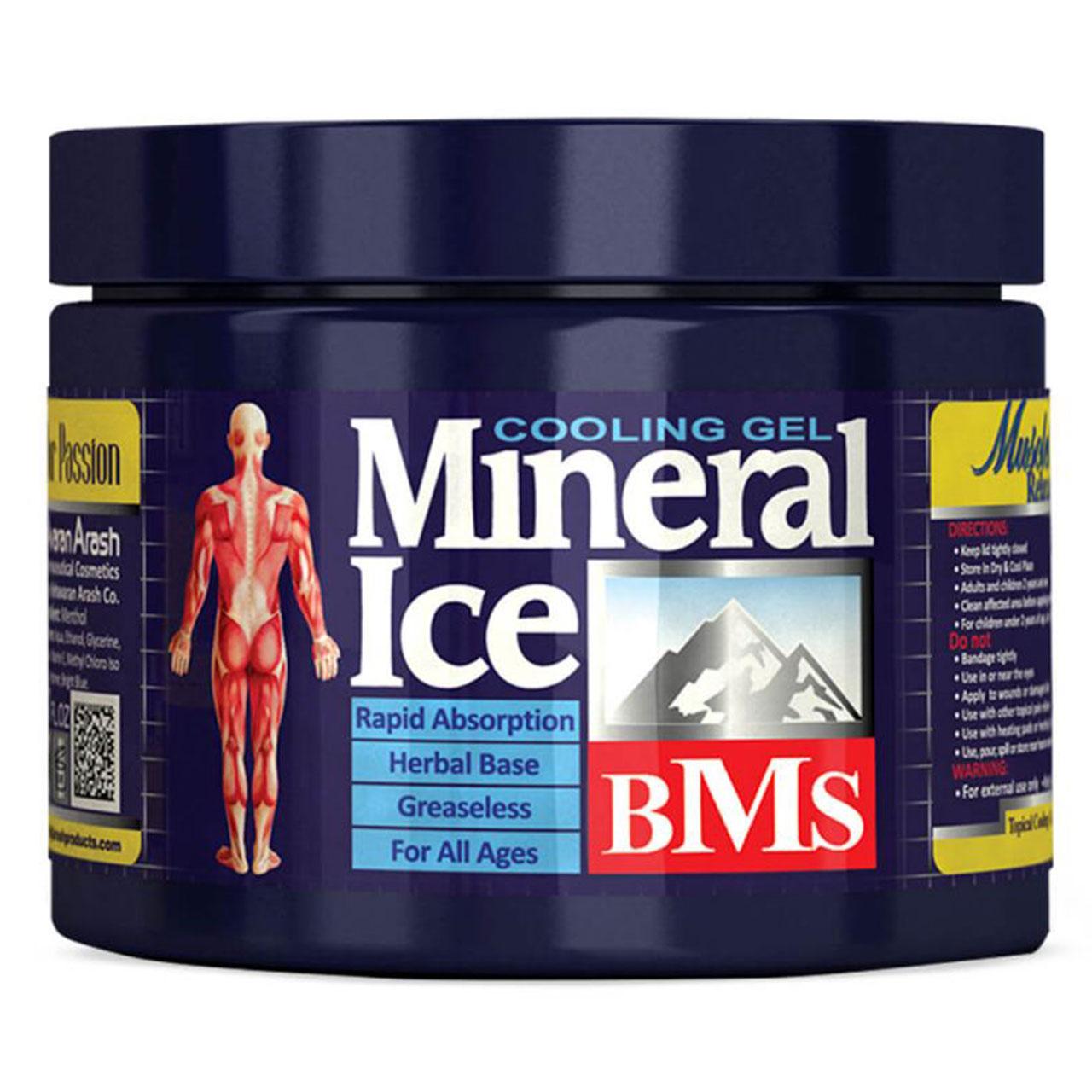 ژل خنک کننده ضد درد مینرال آیس مدل BMS حجم 200 میلی لیتر