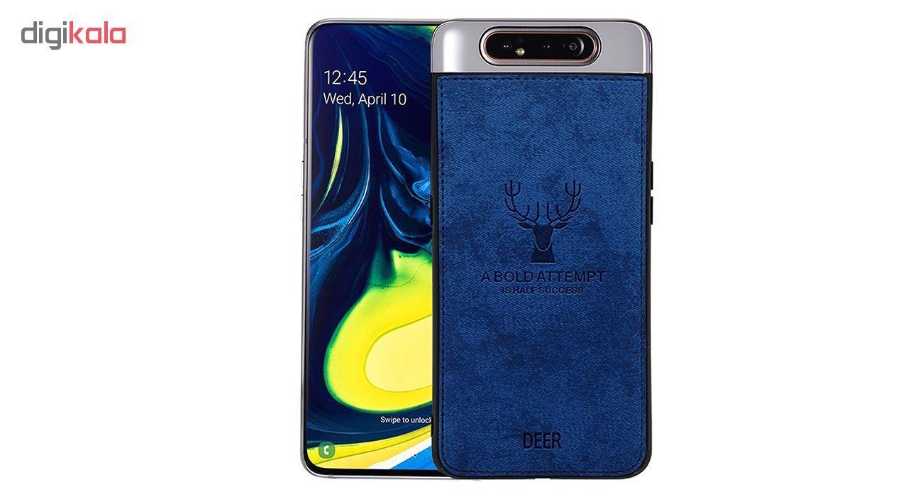 کاورمدل DEE-05 مناسب برای گوشی موبایل سامسونگ Galaxy A80