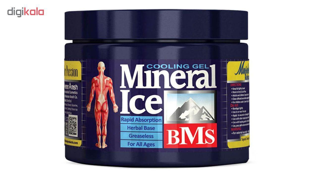 ژل خنک کننده ضد درد مینرال آیس مدل BMS حجم 200 میلی لیتر main 1 1