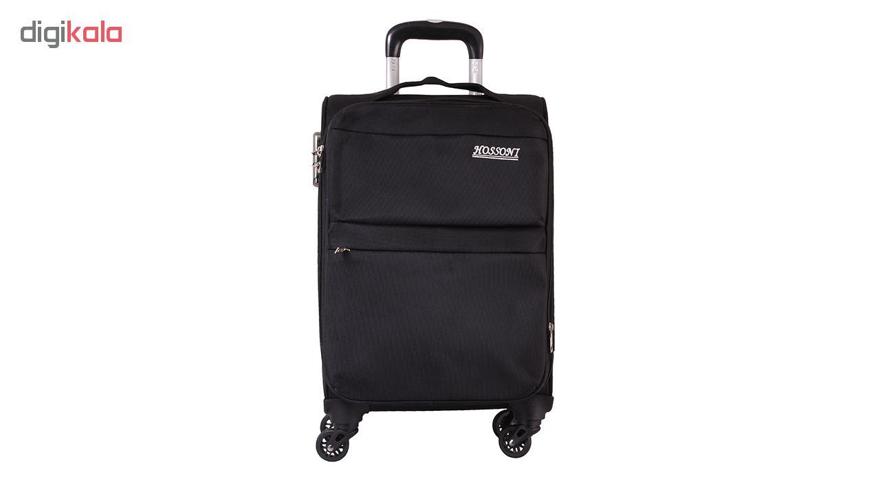 چمدان هوسني كد 8018 سايز متوسط