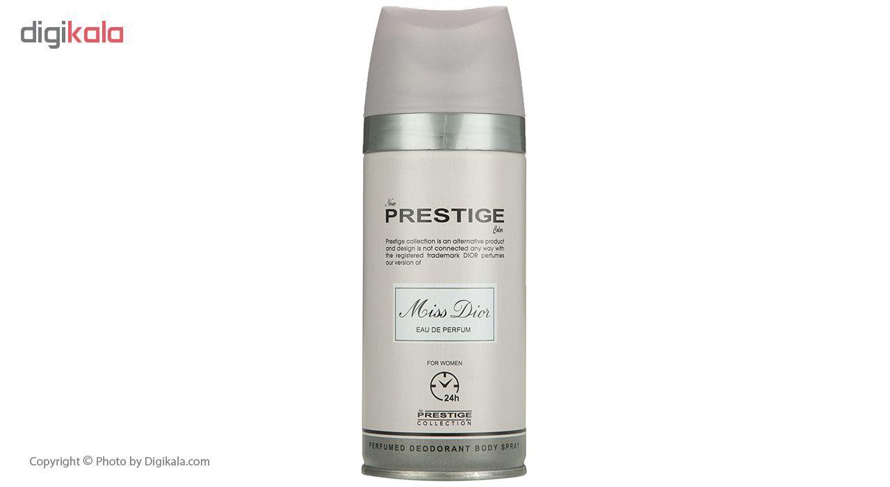 اسپری خوشبو کننده بدن زنانه پرستیژ مدل Miss Dior حجم 150 میلی لیتر main 1 1