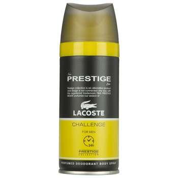 اسپری خوشبو کننده بدن مردانه پرستیژ مدل Lacoste Challenge حجم 150 میلی لیتر