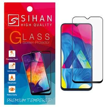محافظ صفحه نمایش سیحان مدل FG مناسب برای گوشی موبایل سامسونگ Galaxy M10