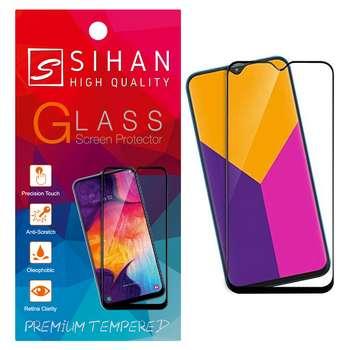 محافظ صفحه نمایش سیحان مدل FG مناسب برای گوشی موبایل سامسونگ Galaxy A10